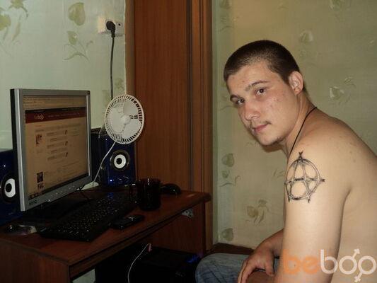 Фото мужчины cccp04, Горно-Алтайск, Россия, 28