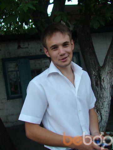 Фото мужчины Димка, Днепропетровск, Украина, 25