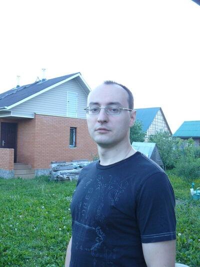 Фото мужчины Максим, Москва, Россия, 38