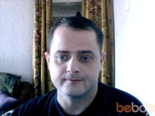 Фото мужчины DEMON, Костанай, Казахстан, 41
