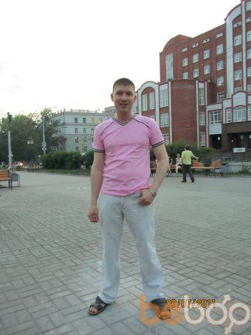 Фото мужчины Баслим, Томск, Россия, 33