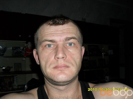 ���� ������� ujhsy, �����������, ������, 39