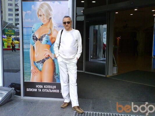 Фото мужчины кост костяев, Хмельницкий, Украина, 55