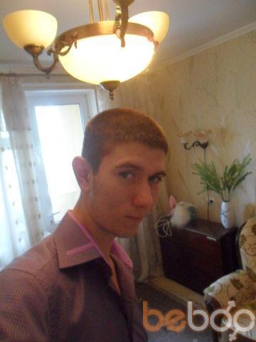 ���� ������� AlexusKarD, ������, �������, 25