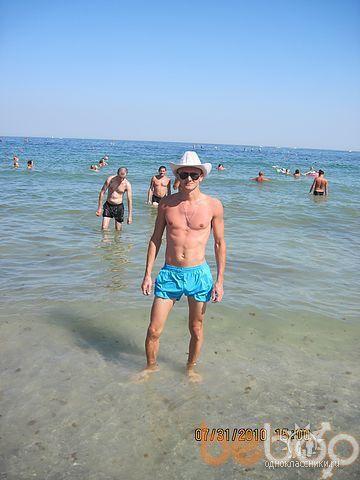 Фото мужчины ANALGIN, Ровно, Украина, 33