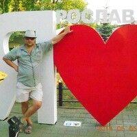 Фото мужчины Слава, Омск, Россия, 30