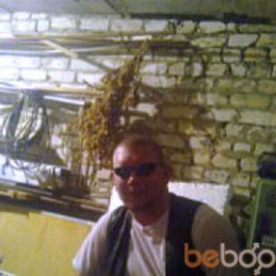 Фото мужчины 521688, Волжский, Россия, 36