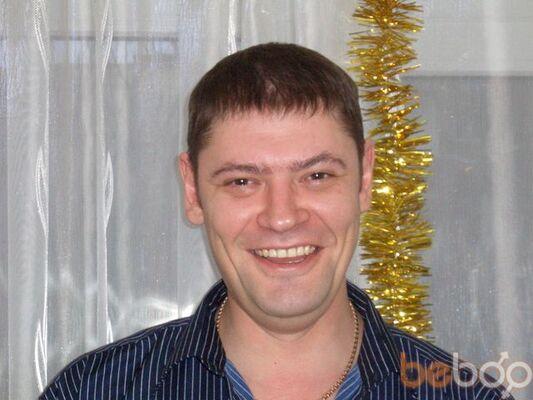 Фото мужчины sergey, Днепропетровск, Украина, 42