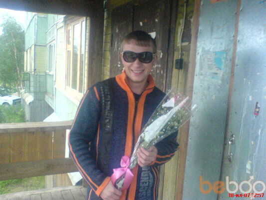 Фото мужчины Laki, Мирный, Россия, 29