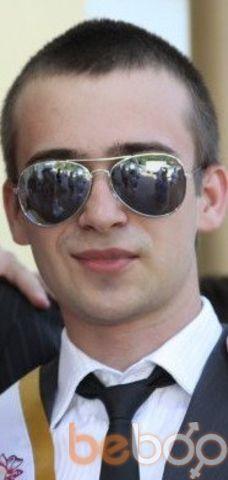Фото мужчины МАКС, Костанай, Казахстан, 25