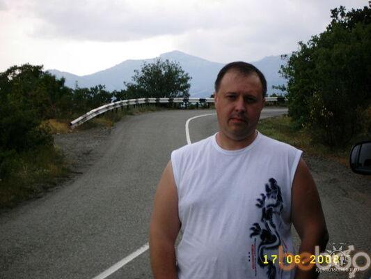 Фото мужчины maluk71, Киев, Украина, 45