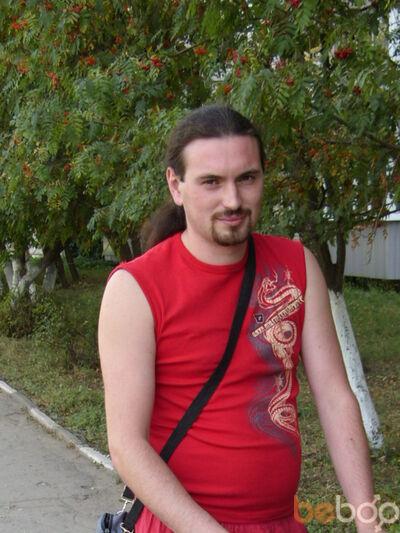 Фото мужчины Алекс, Новомосковск, Россия, 32