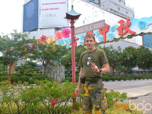 Фото мужчины навигатор, Севастополь, Россия, 48