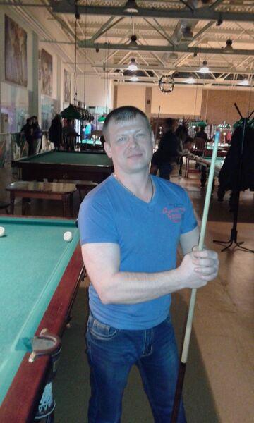 Фото мужчины Vitalya, Омск, Россия, 39