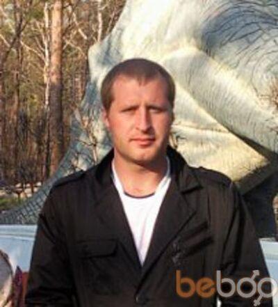 Фото мужчины женя, Новосибирск, Россия, 33