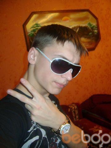 Фото мужчины Marat, Пинск, Беларусь, 27