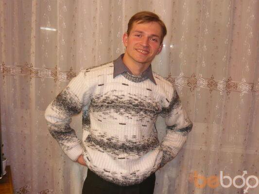 Фото мужчины Eduard, Бендеры, Молдова, 35