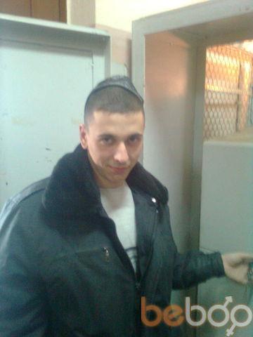 Фото мужчины дениска, Донецк, Украина, 28
