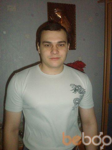 Фото мужчины Alexey, Черкассы, Украина, 30