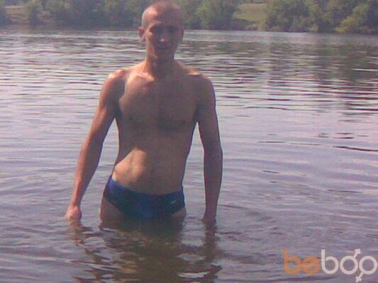 ���� ������� Serj, ����������, �������, 32
