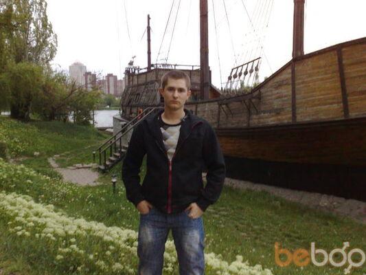Фото мужчины SYLAR_2012, Донецк, Украина, 26