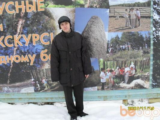 Фото мужчины sania2040, Копейск, Россия, 29