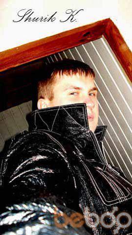 Фото мужчины Rendoom, Кременчуг, Украина, 24