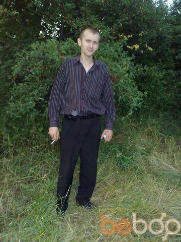 Фото мужчины fartovuy, Лисичанск, Украина, 33