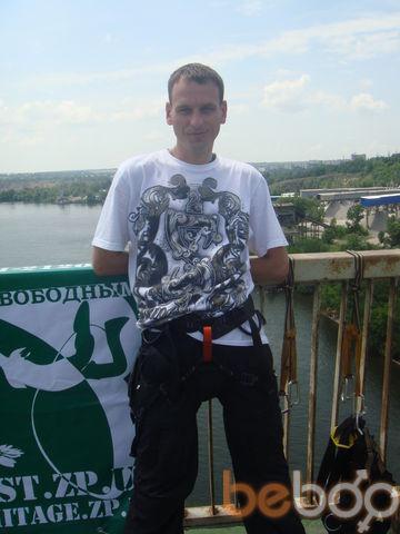 Фото мужчины Yasha, Днепропетровск, Украина, 36