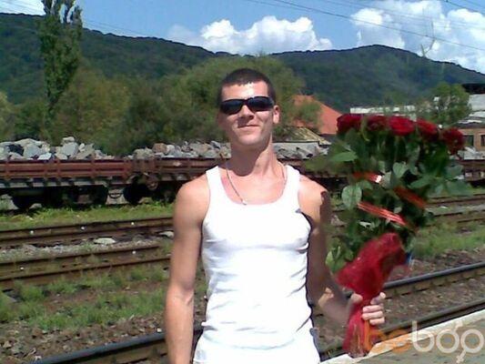 ���� ������� maciko_2, �������, �������, 31