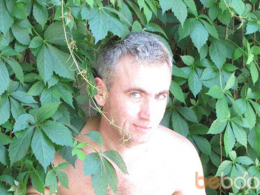 Фото мужчины Демыч, Ташкент, Узбекистан, 46