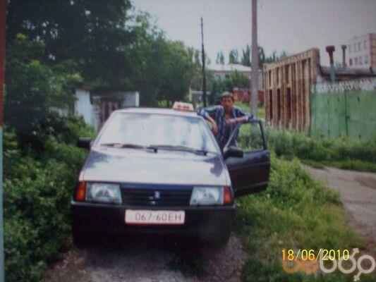 Фото мужчины Гоша, Макеевка, Украина, 39