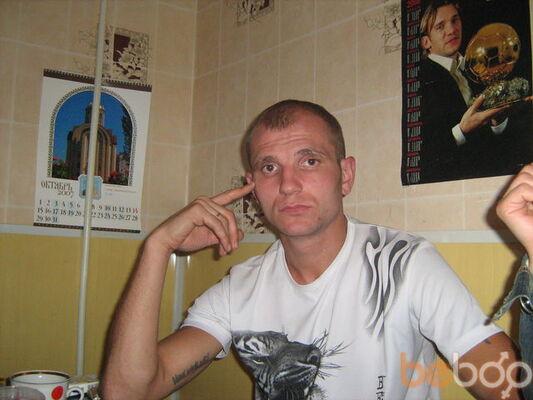 Фото мужчины VHL2699, Дружковка, Украина, 37