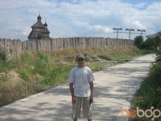 Фото мужчины serega83, Запорожье, Украина, 33