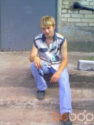 Фото мужчины Azan0593, Новомосковск, Россия, 24