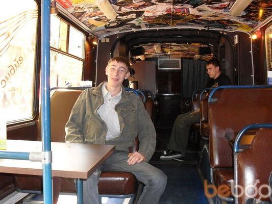 Фото мужчины farmazonn, Караганда, Казахстан, 31