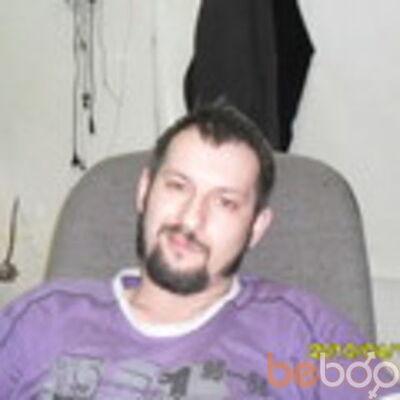 ���� ������� Georgy, �������, ����������, 33