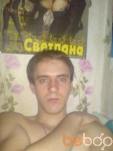 Фото мужчины demon, Хмельницкий, Украина, 28