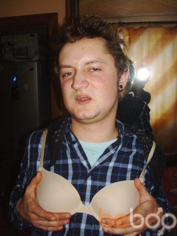 ���� ������� Bastardo, ��������, ������, 29