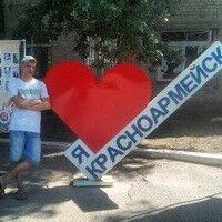 Фото мужчины Анатолий, Маркс, Россия, 19