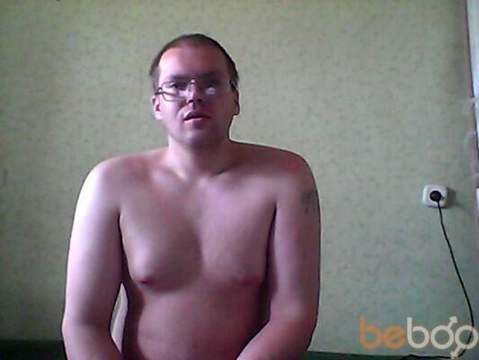 ���� ������� artem, �����-���������, ������, 34