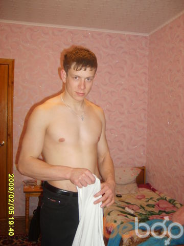 Фото мужчины PASHA, Москва, Россия, 28