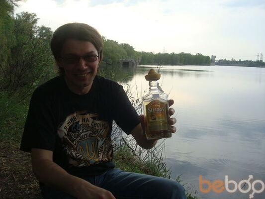 Фото мужчины Теософ70, Кировоград, Украина, 46