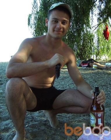 Фото мужчины Niger, Тирасполь, Молдова, 27