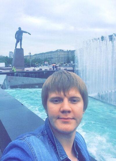 Фото мужчины Дмитрий, Санкт-Петербург, Россия, 21