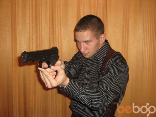 Фото мужчины Сергей, Набережные челны, Россия, 27
