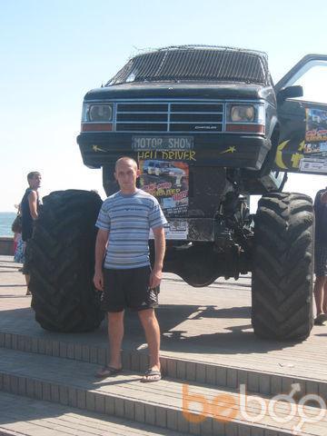 Фото мужчины митя, Запорожье, Украина, 37