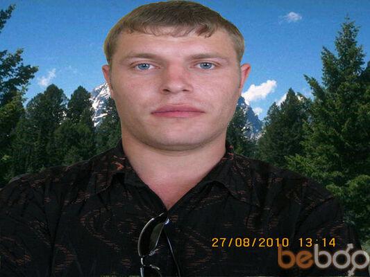 ���� ������� MAXIM, �������, �������, 30