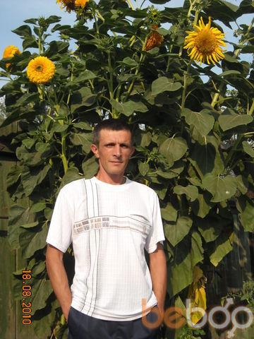 Фото мужчины max1970, Горловка, Украина, 46