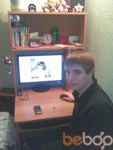 Фото мужчины Дмитрий1991, Омск, Россия, 25